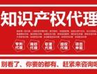 重慶市軟件企業認定和軟件產品登記管理辦法預先了解