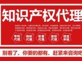 重庆企业3A企业有哪些 3A认证流程简单 审批快