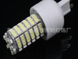 腾飞供应LED G9灯具 120SMD   LED装饰灯 LED