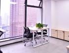 天府三街地鐵口即租即用辦公室,水電物業全包,精裝,戶型多