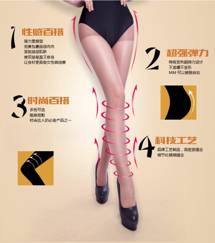 2017新款魔力袜货源批发,魔力袜厂家官方网站招代理价格实惠