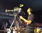 专业产品摄影,淘宝摄影 活动策划 宣传片拍摄等