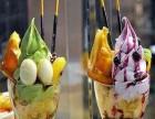 芋尚爱冰淇淋加盟流程有哪些