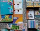 小学初中英语作文书籍磁带3元
