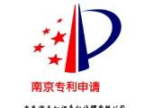 南京商标公司