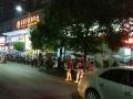 余江步行街首付50万起 商业街卖场 50平米