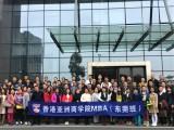 报名香港亚洲商学院MBA高级企业经营管理课程电话是多少