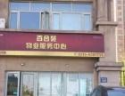 出租丰南240平米住宅底商4000元/月