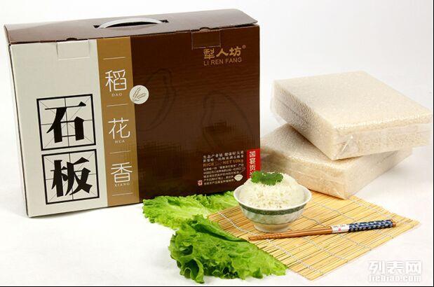 中华第一稻 犁人坊石板大米全国招商 东北大米