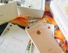 苹果iPhone6s 64GB国行正品发票 在保修