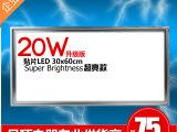 LED平板灯 集成吊顶LED灯 天花灯 LED面板灯工厂直销