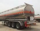油罐车东风全新5吨8吨加油车现货直销