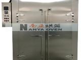天津不锈钢烘箱江苏实惠的不锈钢烘箱哪里有供应