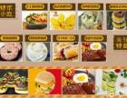 汉堡新语加盟费是多少 怎么加盟新语的冰淇淋和奶茶