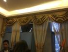 上海南汇区定做窗帘惠南镇别墅布艺窗帘阳光房天棚帘电动窗帘定做