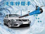 厂家直销 舒适型洗车机 / 节能环保洗车机  保质量