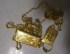 宝鸡黄金,白银,铂金,回收哪家交易快捷方便