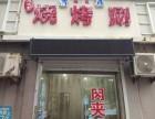 旺铺帮永安大道凤凰城附近临街纯一层烧烤店转让