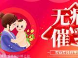 杨西茹无痛催乳培训教学