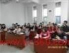 东营名轩会计培训专业培训会计初级老师教的棒