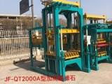 吉林厂家供应JF-ZY2000A路缘石等多功能震压式墙地砖机