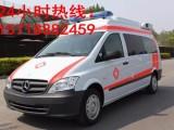 跨省救護車出租 專業長途救護車熱線157丨1888丨2459