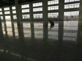 衢州水磨石地坪公司