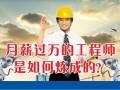 东莞塘厦PLC培训机构 PLC培训班编程 PLC就业机构