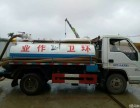 海口秀英区化粪池清理,高压清洗管道,马桶疏通,下水道疏通