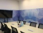 罗湖会议室、培训室出租,特惠100元每小时!