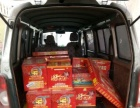 30起面包车空间大价格低搬家拉货