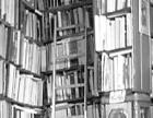 莎士比亚书店 莎士比亚书店加盟招商
