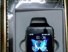 全新智能手表