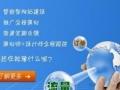 郑州App开发,网站建设,微信公众号开发