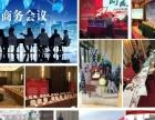 哈尔滨专业展会布置,展会庆典策划,舞台搭建