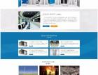个人兼职网站建设 网站设计/制作 企业建站