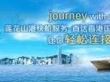 港珠澳 广州 深圳到香港机场坐船方便吗