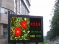 烟台市户外室内LED全彩显示屏厂家批发零售工程安装
