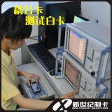 手机检测卡 手机SIM卡 手机测试卡