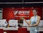 上海服装打样制版培训 快速勾勒时装设计草图