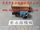 十堰冲床防震脚,AU-26联通器-冲床过载泵等配件