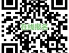 2018首届靖安青山生态小镇捕鱼节暨青山五彩帐篷节