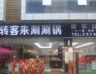 鹤壁最好的旋转小火锅设备 回转小火锅设备厂家供应