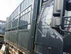 绥中金源二手车中介常年出售各种年限二手大货车