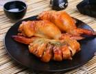 豆小磨鸡翅包饭培训加盟特色美食技术加盟