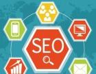 百度营销 SEO SEM搜索引擎优化师 全网营销师