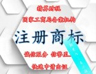 深圳公司记账报税,商标续展和商标宽展有什么区别?代理商标注册