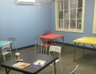 【时钟教室租赁】按小时按日收费 教室可日租月租