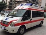 救護車出租/省轉院/長途轉運 康達醫療救護車 您的