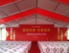 活动帐篷、展览帐篷、礼仪帐篷、婚庆帐篷、德国大棚、